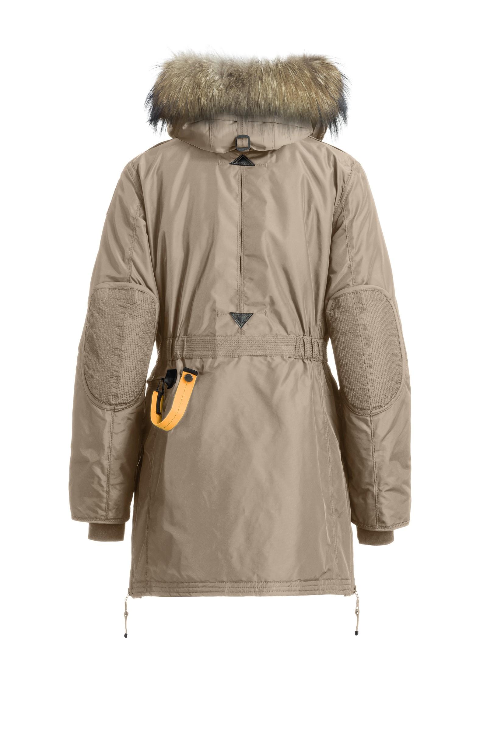 Пальто ж Pjs Woman